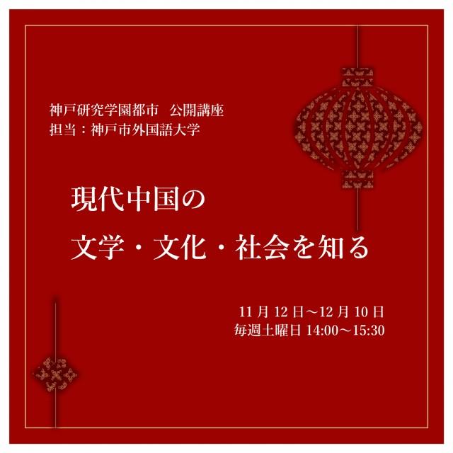 中国webその2